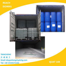High Quality CHPTAC 69% QUAT 188 for paper chemical/Raw Material for AKD emulsion, starch , cellulose , guar gum, chitosan