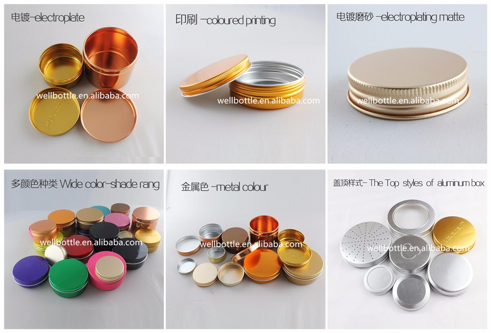15g-250g color coated Aluminum cosmetic Jar with logo Printing and logo embossed aluminum jar AJ-23Z