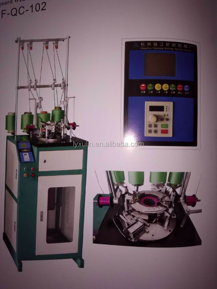 make in china Automatic Mesh Scourer Making Machine, Mesh Scourer Knitting Machine