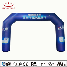 outdoor inflatable bow shape advertising arch with logo printing