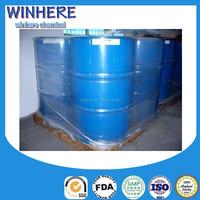 All kinds of white mineral oil/paraffin oil