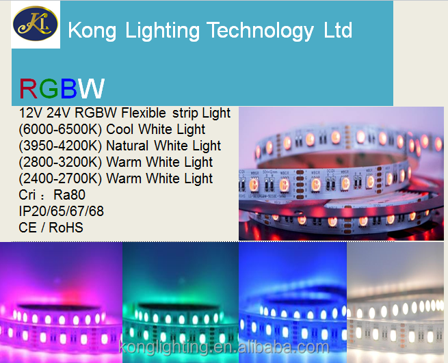 5050 RGBW Flexible LED strip Light