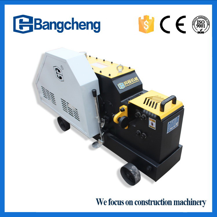 5 inch android WCDMA/GSM factory price smart phone reinforcing deformed steel bar cutting machine chainsaw H268