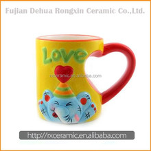 2016 Hand-Pinted Animal Heart Shaped Ceramic Mug - Elephant