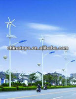 120W Wind and Solar hybrid street light system