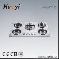 Hot free standing gas cooker/built in gas hob/ceramic infrared gas burner