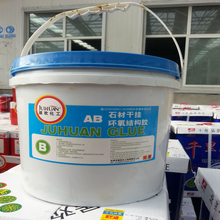 JUHUAN epoxy resin AB glue used for structure, marble and quartz adhesive