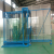 Remote Contral Type Automatic Glass Sheet Storage Shelf