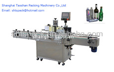 automatic sticker labeling machine for round bottles Shanghai