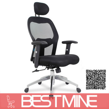 B01 Guangdong Orthopdic Office Chair