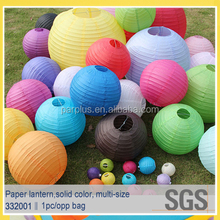 Guandong made wholesale multi-color and size paper lanterns sky paper lanterns wedding lanterns
