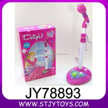 kids kalaoke toy microphone with stand shantou toy