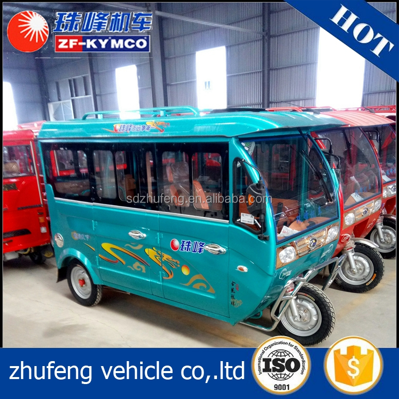 Professional auto rickshaw closed cabin passenger tricycle petrol