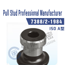 International Standard ISO7388/2 Pull Stud supplier
