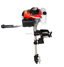 SAIL 2HP household Outboard motor / outboard engine