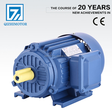 IE2 standard efficiency 380V 3 phase 50 Hz Foot mounted YE2-80M1-2 IP54 0.75kw 1HP electric motor