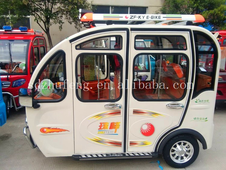Good quality assisted electric rickshaw tricycle for kids old people passenger closed car DM5