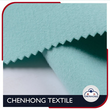 china hot sale tr brushed wool -like overcoat fabrics / woven polyester rayon spandex fabrics for winter coat