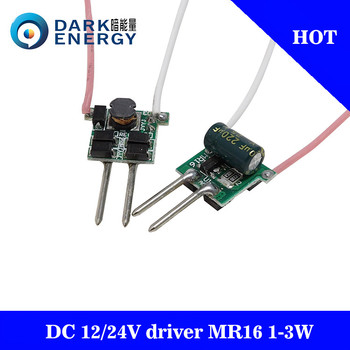 dc driver 12/24 MR16 power 300ma led driver