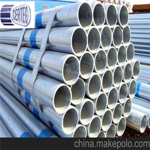 Hot Sale High Quality carbon steel gi pipe price 120g 270g Zinc Weight price of 48 inch steel pipe