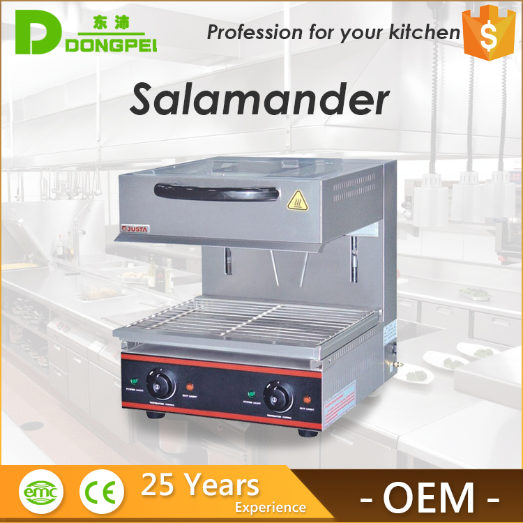salamander baking machine/salamander cooking equipment for kitchen