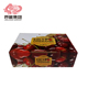 Different type size Fresh Fruit Paper Cardboard Packaging Carton Box for Shipping