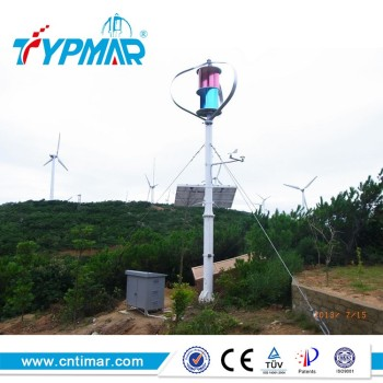 TYPMAR 1KW Vertical axis magnetic levitation wind power generator