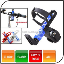 Outdoor Waterproof Cycling Road Bike Accessory Durable Bicycle Water Bottle Holder
