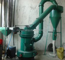 Glass powder grinding machine, glass sand mill for sale
