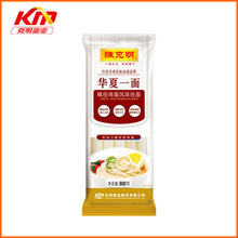 Organic chinese supply wholesale instant noodles