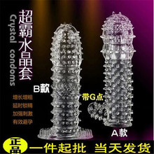 New Time Delay Crystal Penis Rings Reusable Condom Penis Sleeves Penis Extender Cock Rings Adult Sex Toys For Men