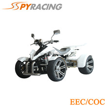 top quality four wheel motorcycle for drift