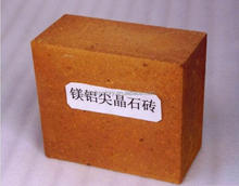 superior magnesia refractory mgo carbon spinel bricks