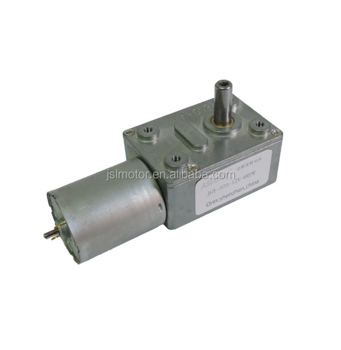 JGY-370 dc micro worm gear motor of Miniature electrical Motor with gearbox dc geared motor