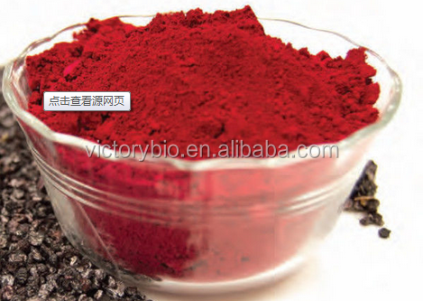 factory supply good quality low price cochineal carmine powder