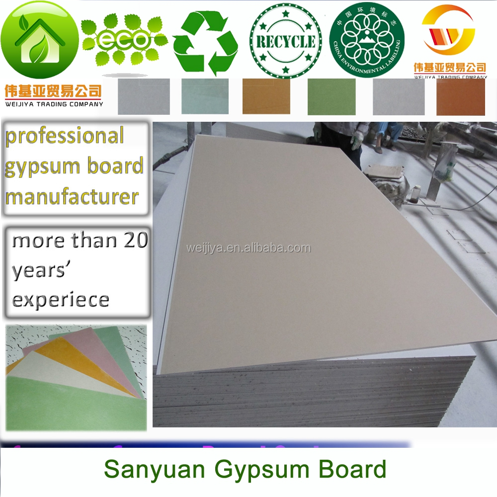 house ornament materials gypsum board with paperface for wall tile and ceiling tile