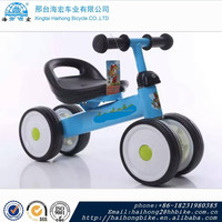 New hot selling item Fashion Children tricycle,cheap baby tricycle, baby tricycle cute design