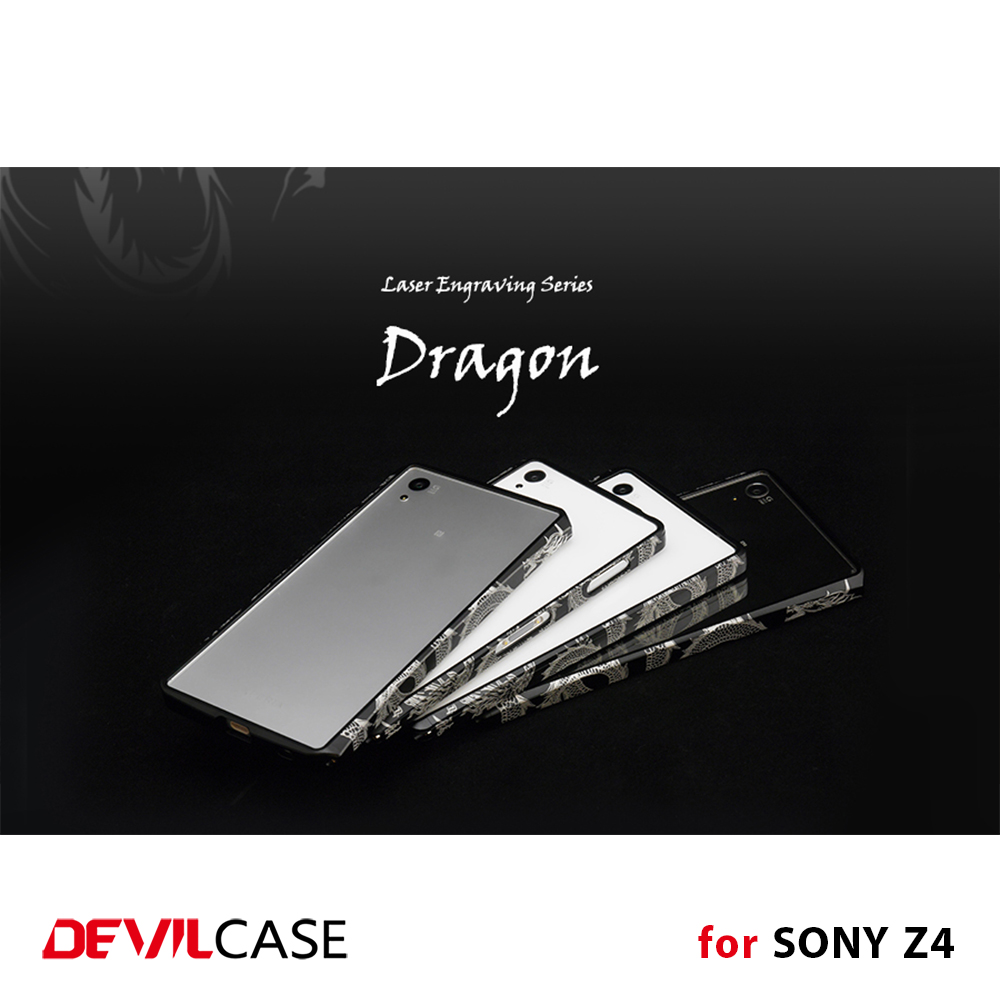 [DEVILCASE] Fashion Phone Accessories 100% A6061 Cellular Phone Bumper Case for SONY Xperia Z4 Smart Hand Phone