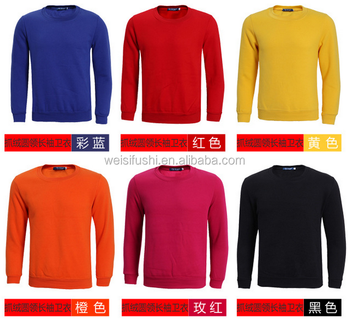 wholesale custom made high quality fleece printed knit promotional pullovers