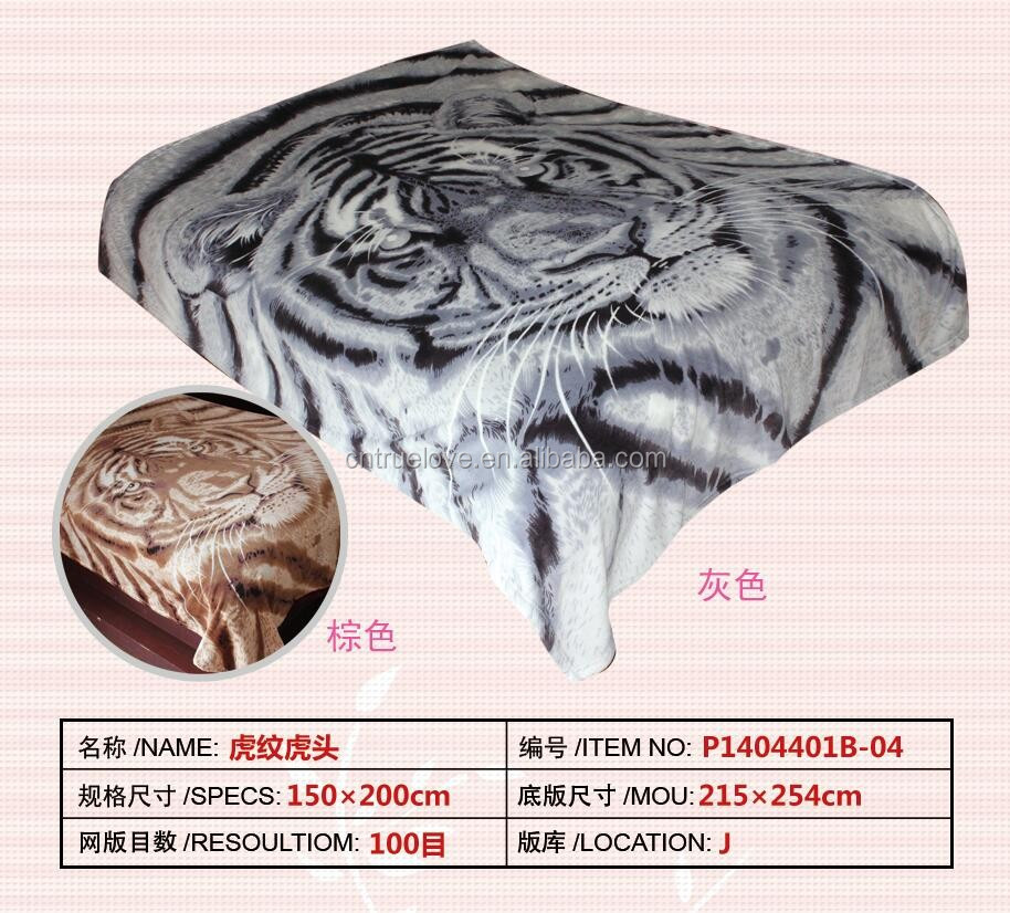 Animal Printed polyester Royal Plush Blanket