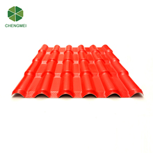 easy installation heat resistance waterproof plastic tile roofing prices
