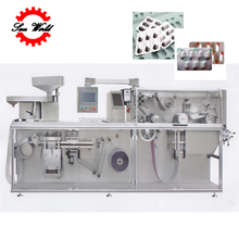 DPB 260H Electronic Components Automatic Capsule Blister Packing machine