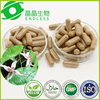/product-detail/herbal-epimedium-extract-powerful-long-time-sex-power-capsule-for-men-60600944668.html
