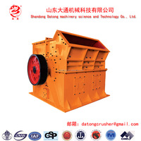 PCB Type Hammer Crusher Of The Latest Style