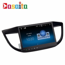 "Dasaita 10.2"" Android 7.1 car stereo audio radio gps multimedia navigation player no dvd for Honda CRV 2012-2014 3GWIFI Bluetooh"