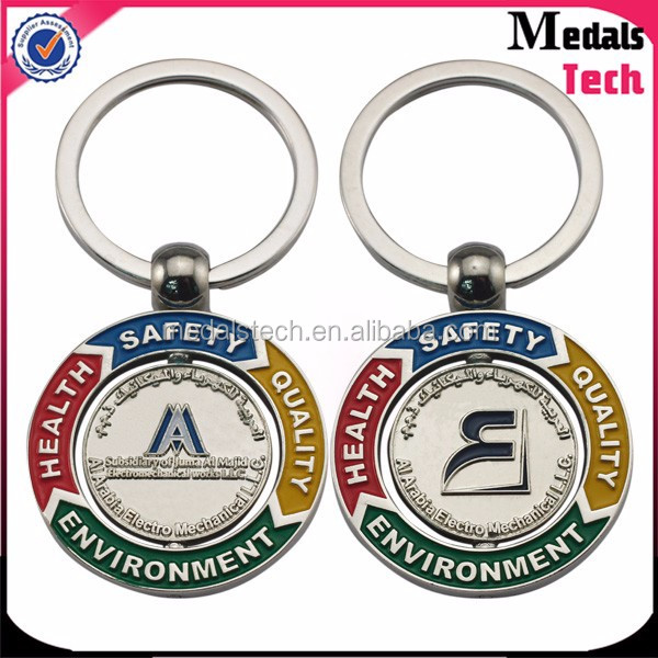 Promotional custom quality metal spinning keychain