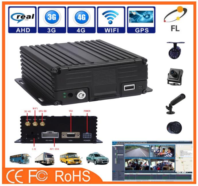 3G/4G GPS WIFI mobile DVR 4 channel AHD 720P HDD dvr player with 3.5' TFT MDVR for bus/school car/vehicles