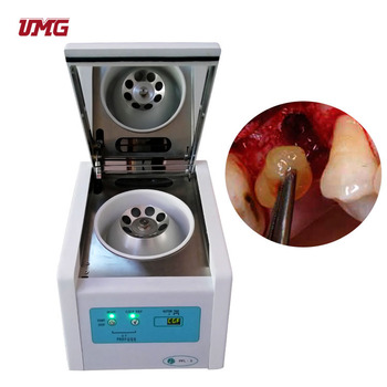 Using patient's own blood prp centrifuge for dental implant/portable medical prp centrifuge price