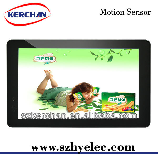10 inch Battery Operated small LCD TV,advertising for supermarkets