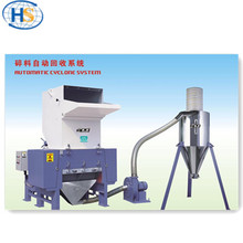 HOT SALE Plastic PET PE Bottle Crusher Machine for Recycling
